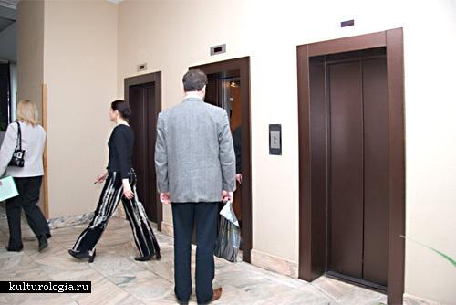 Офисный лифт