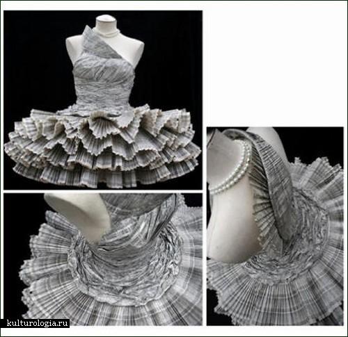 Бумажное платье из телефонного справочника