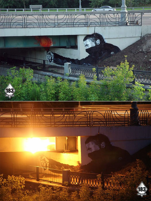 Граффити с фанатским файером, автор Павел Пухов