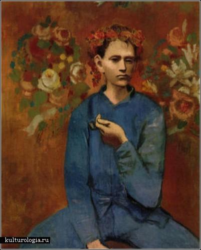 «Мальчик с трубкой», Пабло Пикассо