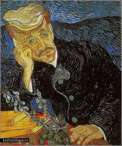 «Портрет доктора Гаше», Винсент ван Гог