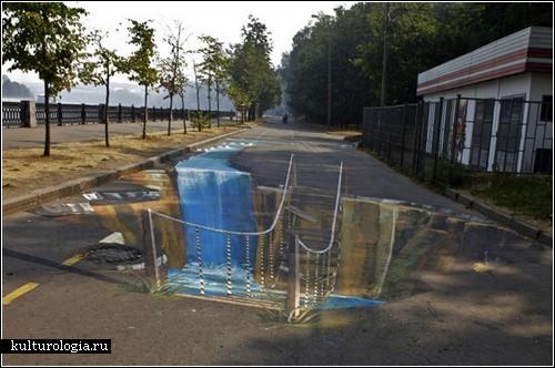 3D-картины в московских парках