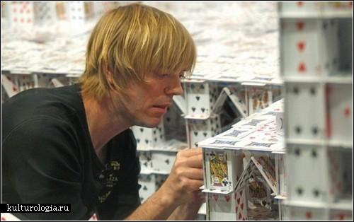 Самый большой в мире карточный домик
