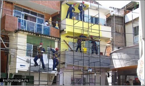 Арт-проект «Favela Painting»