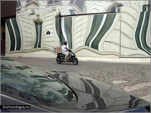 <br>Тающий дом в Париже