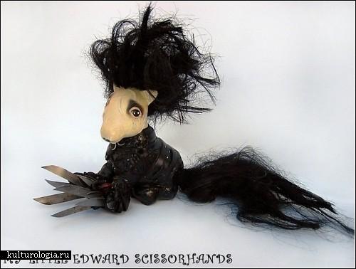 «Малютки Пони» в образе знаменитостей. Забавный креатив от Мари Касуринен