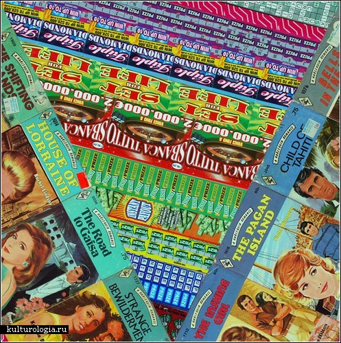 Произведения из проигрышных лотерейных билетов от Ghost of a Dream