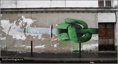 «Месть природы»: уличное искусство Ludo