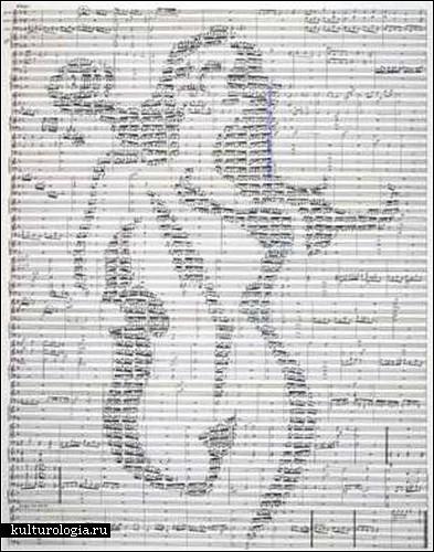 <br>Картины, нарисованные музыкой