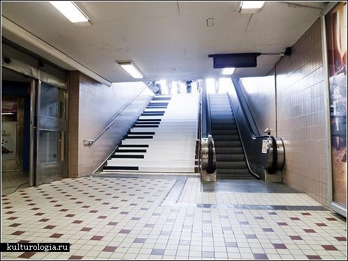 Уроки музыки в шведском метро: интерактивная инсталляция