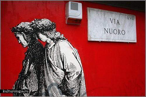 Черно-белые граффити от итальянских мастеров Sten & Lex