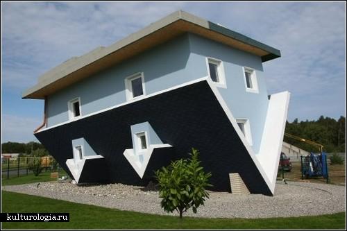 Дом вверх ногами