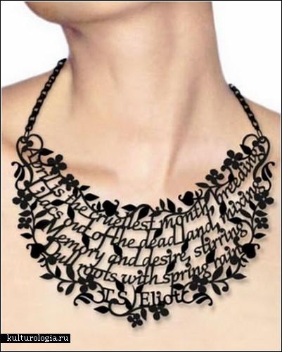 Ожерелья-«цитаты» Виктории Контрерас