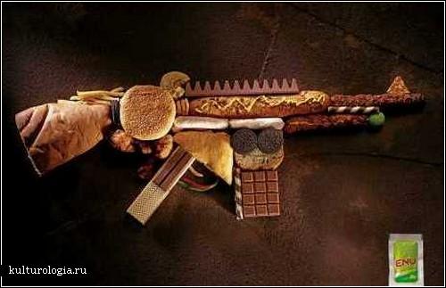 Изображение оружия в современном искусстве
