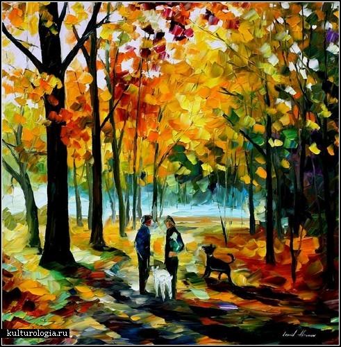 Осень, нарисованная мастихином ...: www.kulturologia.ru/blogs/121009/11591