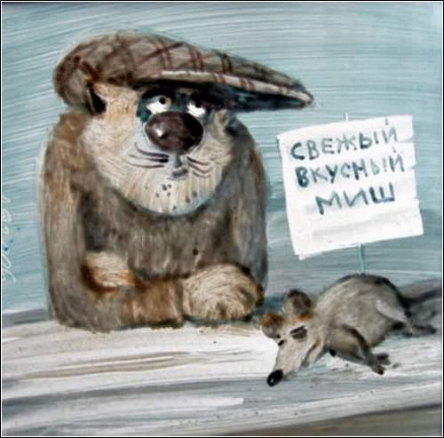 Надглазурные коты Анатолия Ярышкина
