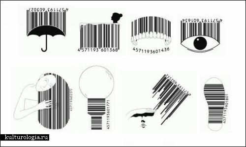 Дизайнерские штрих-коды для товаров от японской корпорации D-barcode