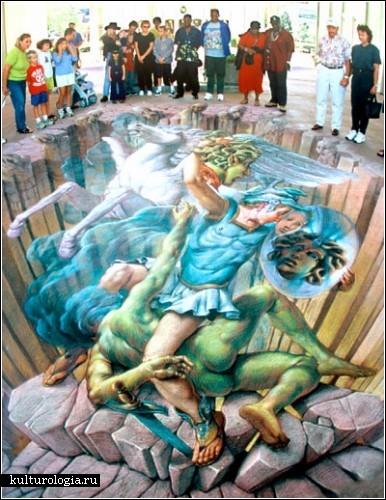 Объемная живопись Курта Веннера (Kurt Wenner)