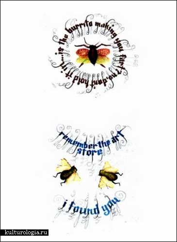 Картинки, нарисованные Лидией Ортиз (Lydia Ortiz) для книжек