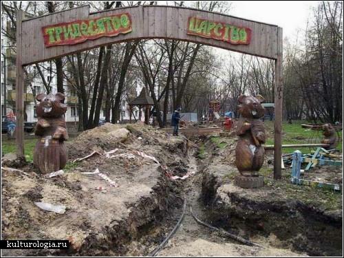 Антикультурная архитектура стран бывшего Советского Союза