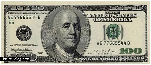 *Лысые доллары* от tebe_interesno