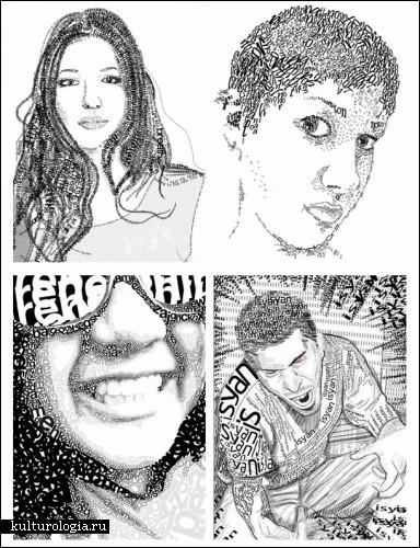 Портреты, созданные словом. Типографическое искусство