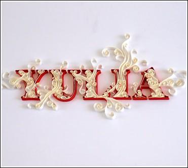 Бумажный арт от Юлии Бродской