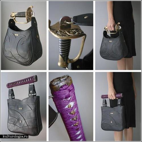 Опасные сумки