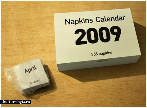 Календарь на салфетках