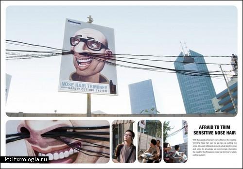 Уроки хорошей рекламы от индонезийцев