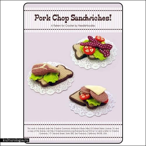 Вишита ковбаса на в'язаному хлібі