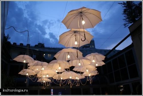 С помощью зонта можно не только укрыться от дождя.