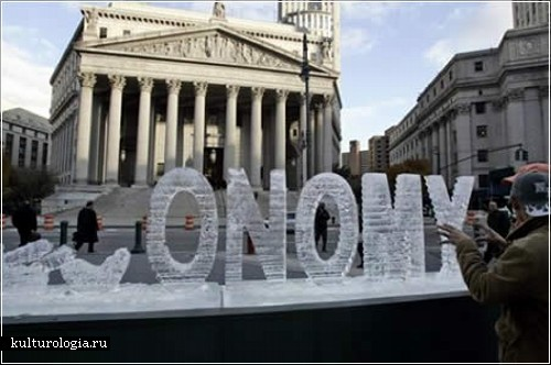 Economy: Тающая ледяная скульптура