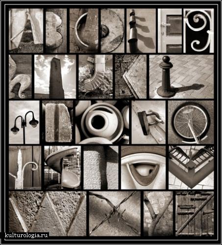 Необычные алфавиты