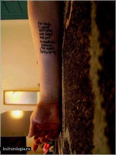 Текстовые татуировки