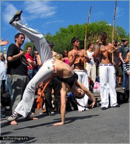 Капоэйра: бразильский боевой танец