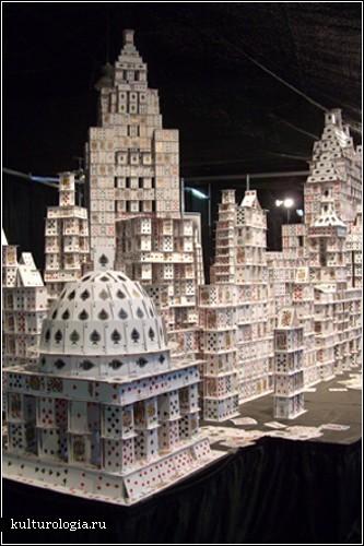 Карточная архитектура Брайана Берга (Bryan Berg)