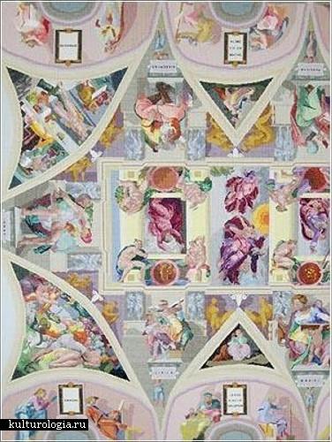 Вышивка знаменитой росписи Сикстинской капеллы. Мастер Джоанне