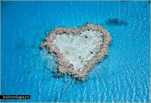Риф в форме сердца,  Австралия