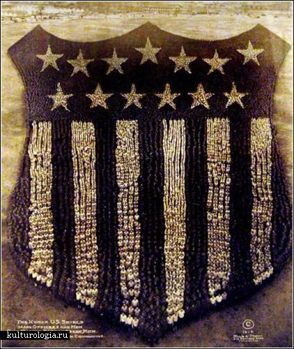 Живые национальные символы Америки. Серия фотографий Артура С. Моула (Arthur S Mole) и  Джона Д. Томаса (John D Thomas)