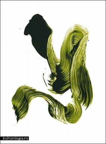Картины Джеймса Нареса  (James Nares)