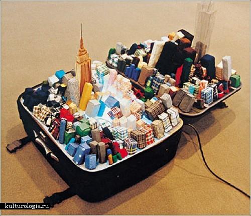 Город в чемодане.
