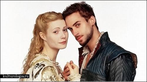 ����������� ������� (Shakespeare In Love), 1998