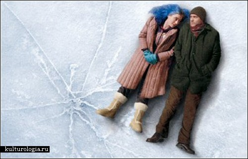 «������ ������ ������� ������» (Eternal Sunshine of the Spotless Mind), 2004