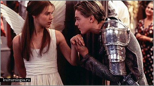 «Ромео + Джульетта» (Romeo + Juliet), 1996