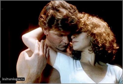 «Грязные танцы»  (Dirty Dancing), 1987