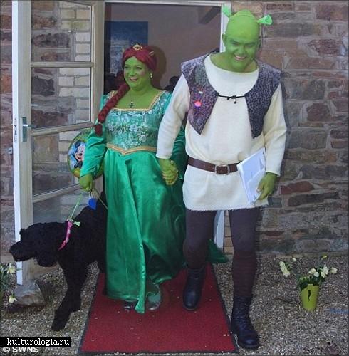 Свадебные наряды по-шрековски