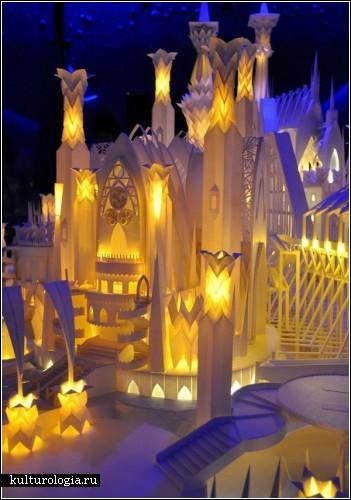 Замок из бумаги Ватару Итоу