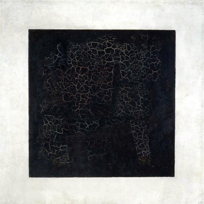 «Черный квадрат», 1915, Казимир Малевич