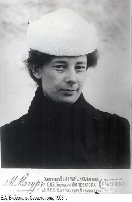 Екатерина Бибергаль в 1903 году.